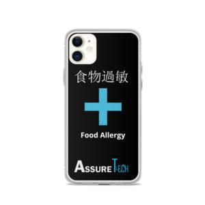 medical alert phone case